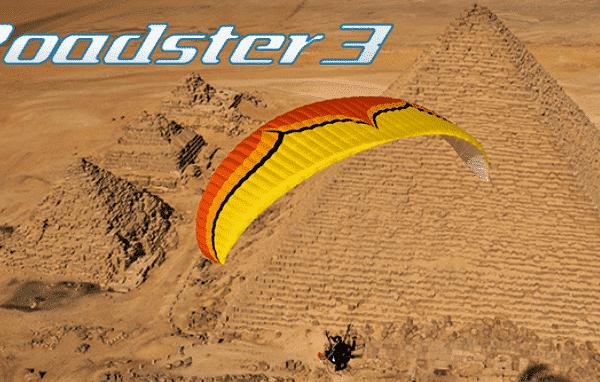 Ozone Roadster3 600x382 - Ozone Roadster3