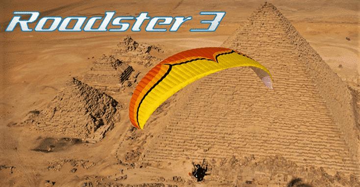 Ozone Roadster3 - Ozone Roadster3